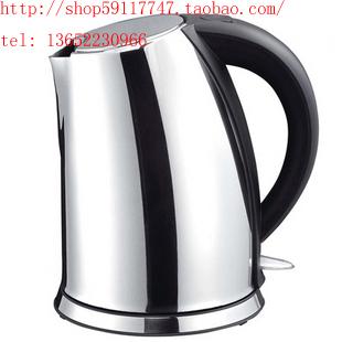 电热水壶电水壶不锈热水壶HB3062