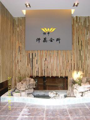 哈尔滨和晟科技开发有限公司的形象照片