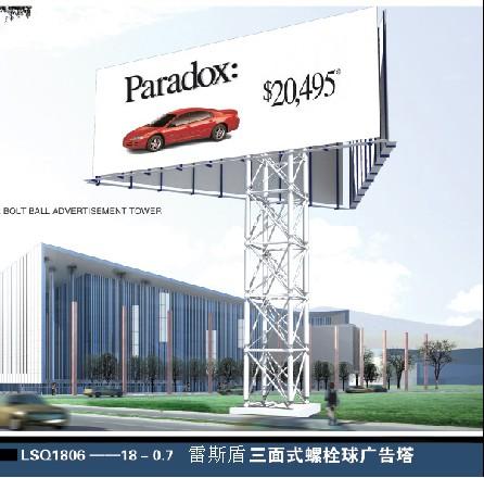 青岛广告牌制作