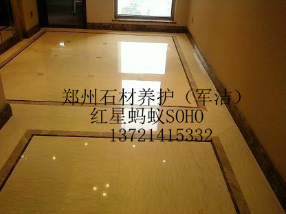 郑州石材养护,河南石材养护,郑州大理石养护,郑州地面养护