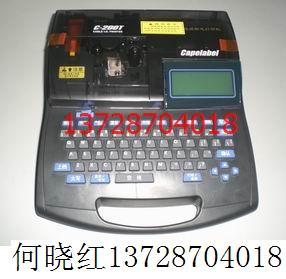 佳能线号机C-200T线号机耗材西安
