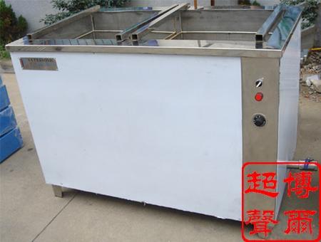 汽车维修业超声波清洗机\汽车发动机清洗机