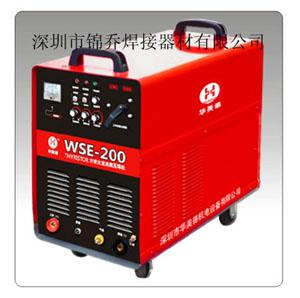 可控硅方波交直流脉冲氩弧焊机系列 WSE-200