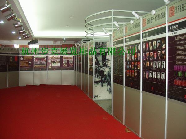 隔断pvc展板 展览展示器材