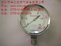 0-10KPA膜盒压力表,LPG气体压力表,瓦斯压力表