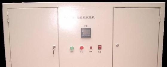 电热垫动负载机械强度试验机