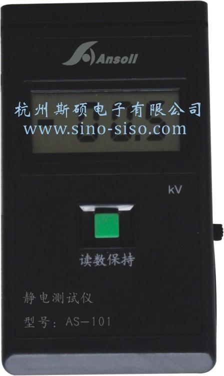 杭州供应国产静电测试仪,防爆静电测试仪