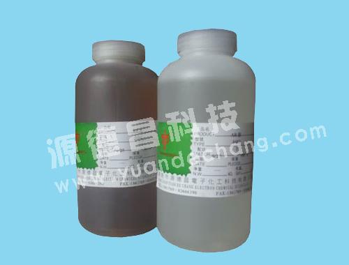 半透明环氧AB胶A002
