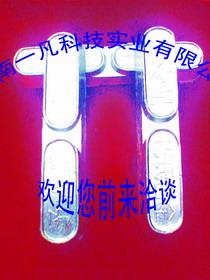 电梯吊索具专用巴氏合金