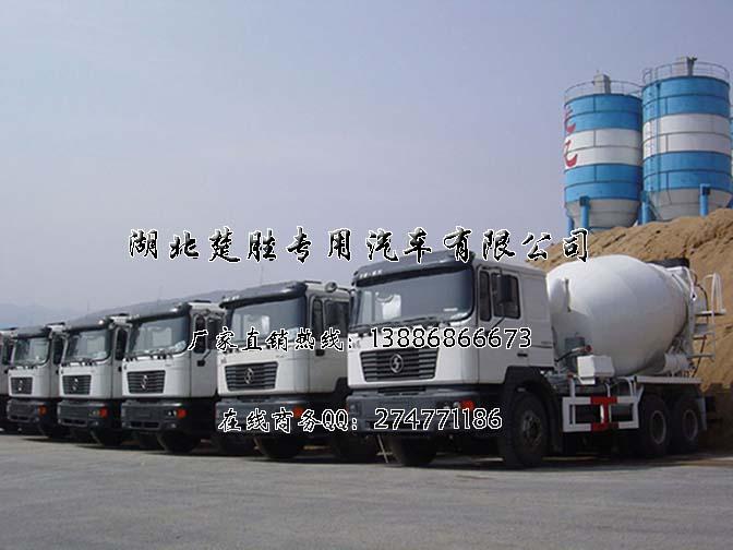 混凝土搅拌运输车13886866673