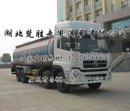 楚胜牌csc5251gflz型粉粒物料运输车