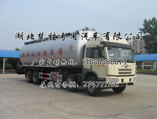 楚胜牌csc5310gflz型粉粒物料运输车