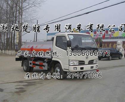 楚胜牌csc5041gjy3型加油车