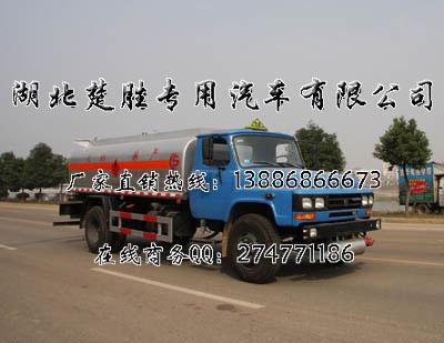 楚胜牌csc5102ghy3型化工液体运输车