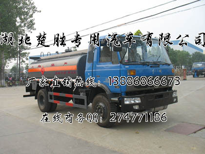 楚胜牌csc5111ghy3型化工液体运输车