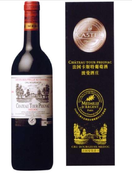 法国卡斯特红酒