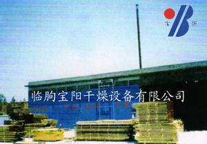 木材干燥窑|板材烘干设备|松林热风烘干炉|山东宝阳干燥设备