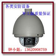 提供无线监控、远程监控、闭路监控、视频监控、网络监控设备、小区监