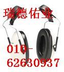 3M1427耳罩劳保3M耳塞3M听力防护3M隔音耳塞3M劳保用品