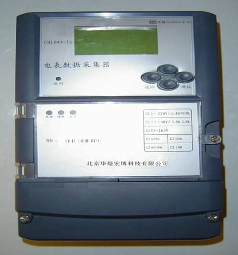 无线电表采控器
