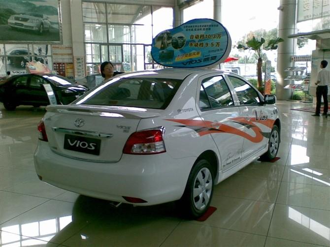 专业销售丰田威驰尾翼 卡罗拉尾翼 锐志大包围