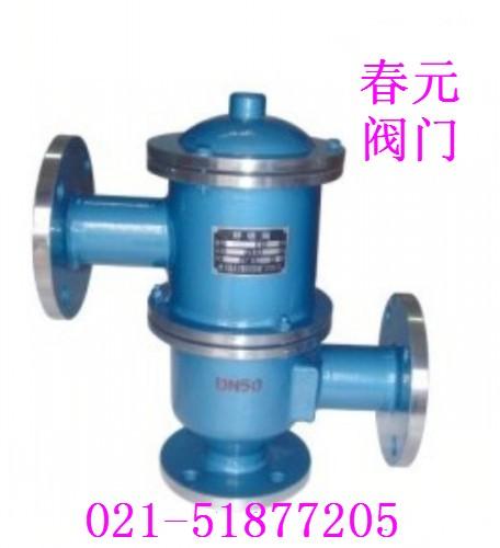 HXF2型带双接管阻火呼吸阀
