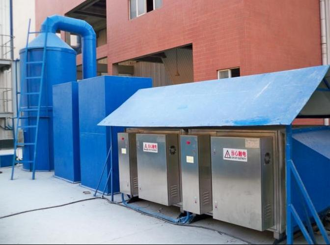 TiO2光解催化氧化垃圾厂臭气废气处理设备
