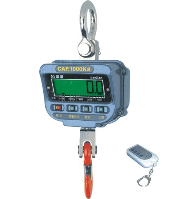 椒江蓝箭电子吊磅称 40吨蓝箭电子吊磅称40T蓝箭电子吊磅称