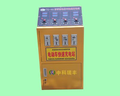 快速充电站器_电动车快速充电站器_电动自行车快速充电站器