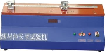 线材伸长率拉力试验机,线材伸长率拉力机