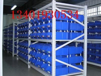重型货架,南京货架13770623753磁性材料卡
