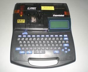 NTC线号印字机C-200T套管打码机 正品原装