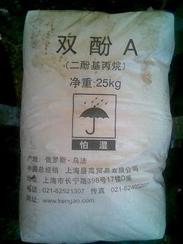 双酚A  120聚酮树脂A81醛树脂