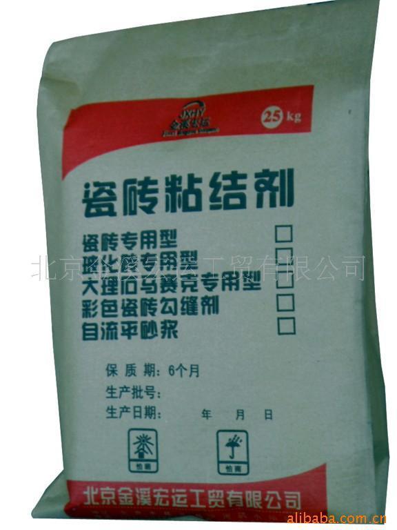 HY玻化砖粘结剂型