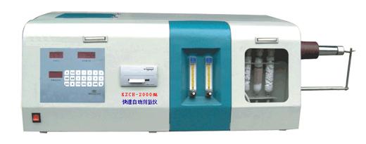 SB-ZCH-2000型快速自动测氢仪