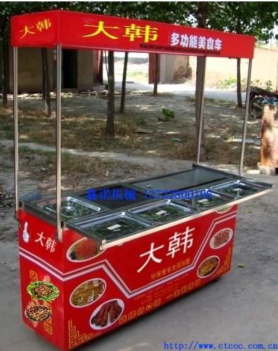 小吃车 多功能小吃车 韩式小吃车 无烟烧烤小吃车 小吃车价格 河