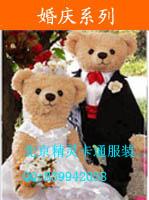 出售北京精灵卡通服装,大同卡通服饰,泰迪熊