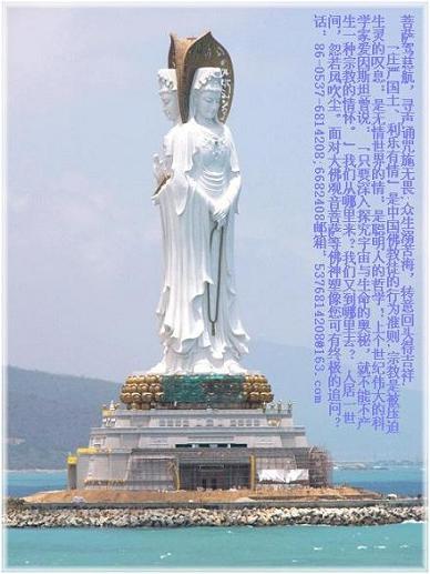 石雕观音菩萨,释迦摩尼罗汉佛像,等佛神雕像;寺庙宗教石雕系列(多