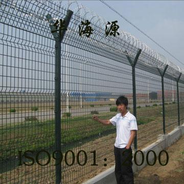 飞机场护栏