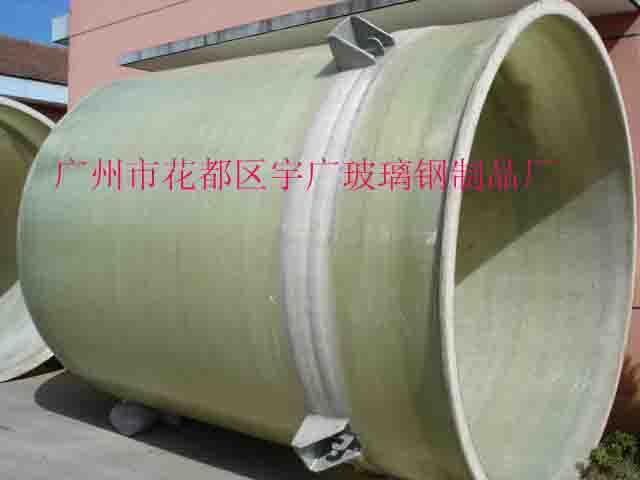 玻璃钢桶槽 FRP桶槽