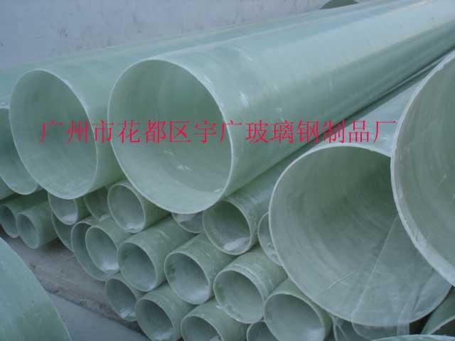 玻璃钢管道,玻璃钢管,FRP管道