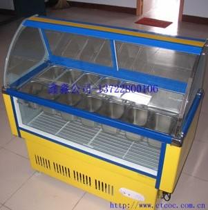 冰粥机|冰粥展示柜|凉粥机|河北冰粥展示柜|冰粥展示柜价格