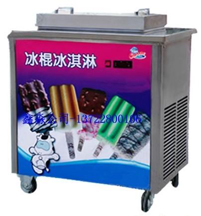 河北雪糕机|雪糕冰棍机|雪糕机价格|麦当劳雪糕机|小型雪糕机