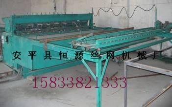 钢筋焊网机(排焊机)