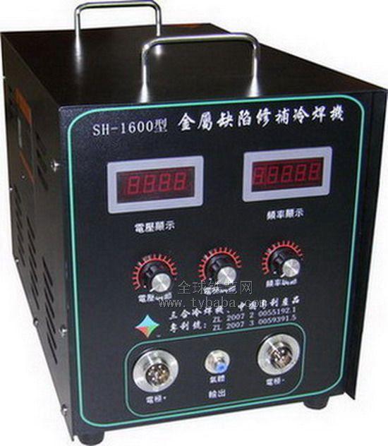 供应东莞多金属冷焊机