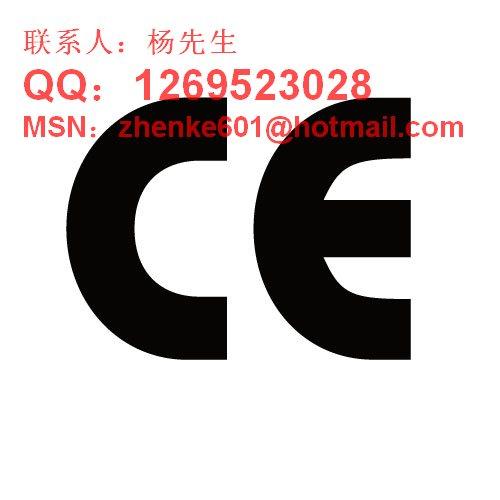加湿器CE认证 灯串CE认证 烧烤器CE认证 电钻CE认证