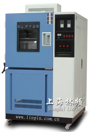 低价位高质量恒温恒湿试验箱