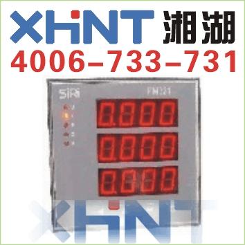 HG194Q-2X1 无功功率表 订购 0731-2335499