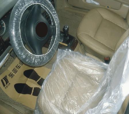 汽车防护用品