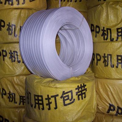 武汉打包带、半自动机用带、超薄带,货色齐全、品质优良、各种颜色
